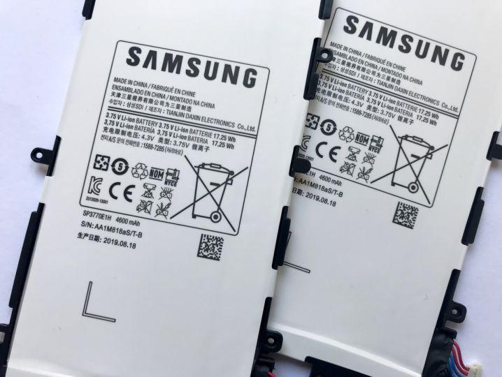 Батерия за Samsung Galaxy Note 8.0 N5100