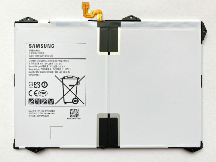 Батерия за Samsung Galaxy Tab S3 9.7 LTE T825