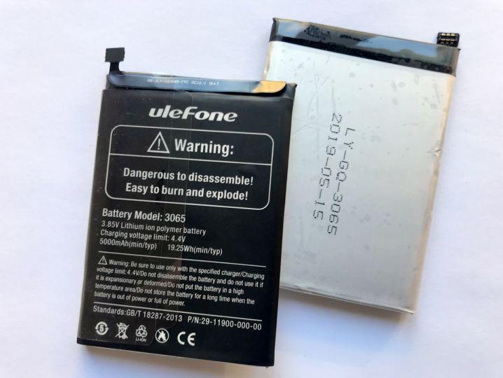 Батерия за Ulefone Armor 5S