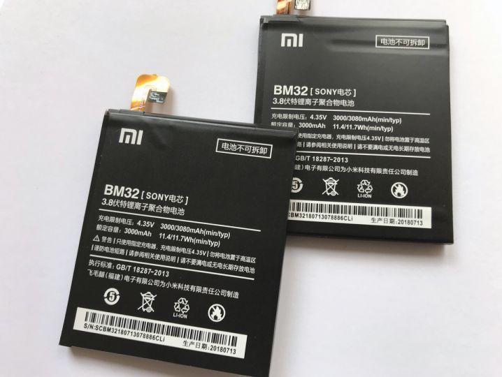 Батерия за Xiaomi Mi 4 BM32