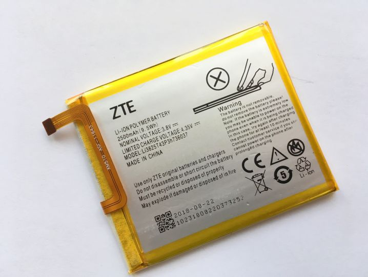 Батерия за ZTE Blade V7