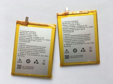Батерия за BLU Vivo 5R Dual BL-N3150Z