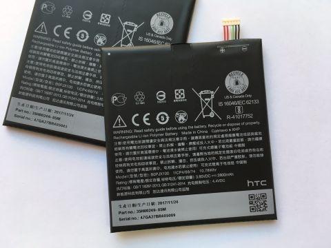 Батерия за HTC Desire 728G Dual Sim B0PJX100