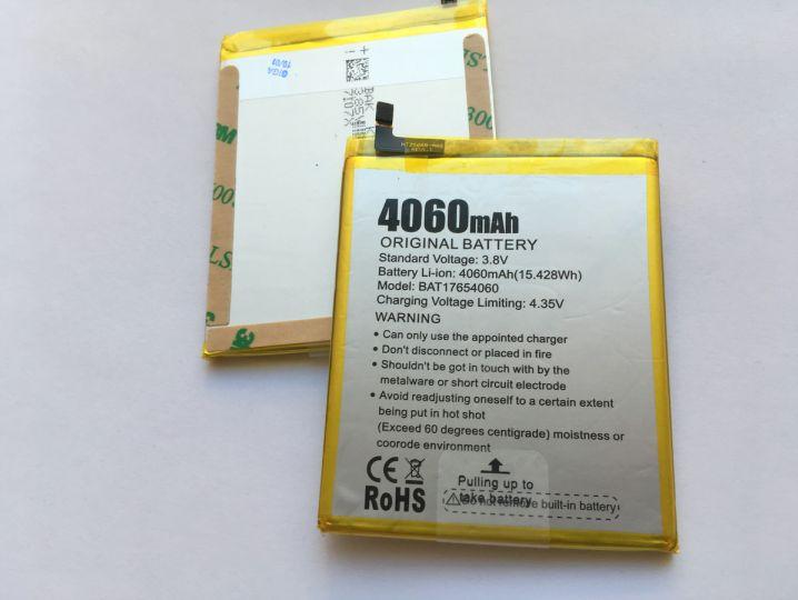 Батерия за Doogee Mix 2 BAT17654060