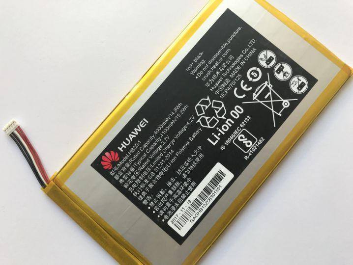 Батерия за Huawei MediaPad T1 7.0 HB3G1