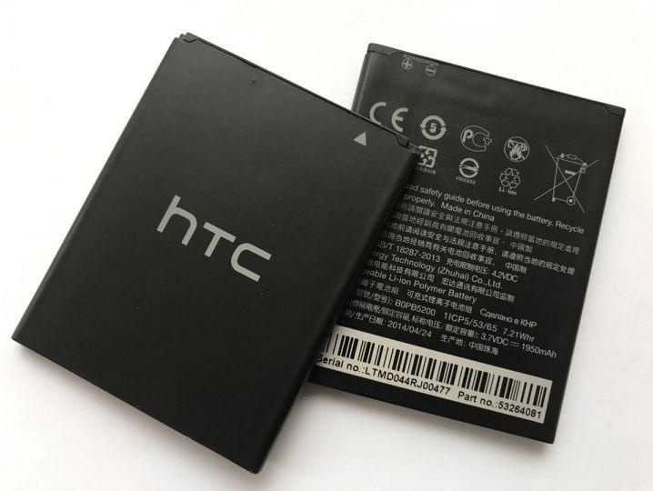 Батерия за HTC Desire 516 B0PB5200