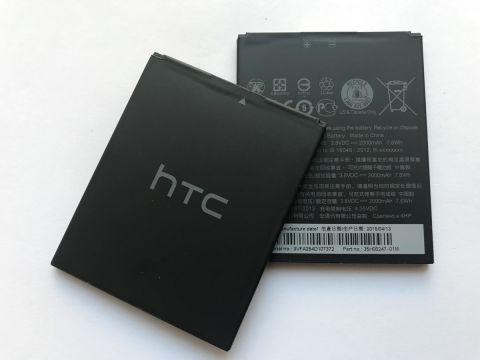 Батерия за HTC Desire 526G Plus B0PL4100