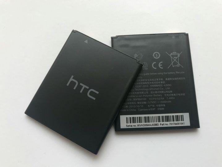 Батерия за HTC Desire 616 B0PBM100
