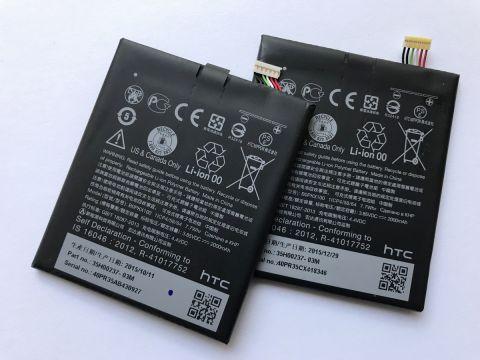 Батерия за HTC Desire 626 B0PKX100