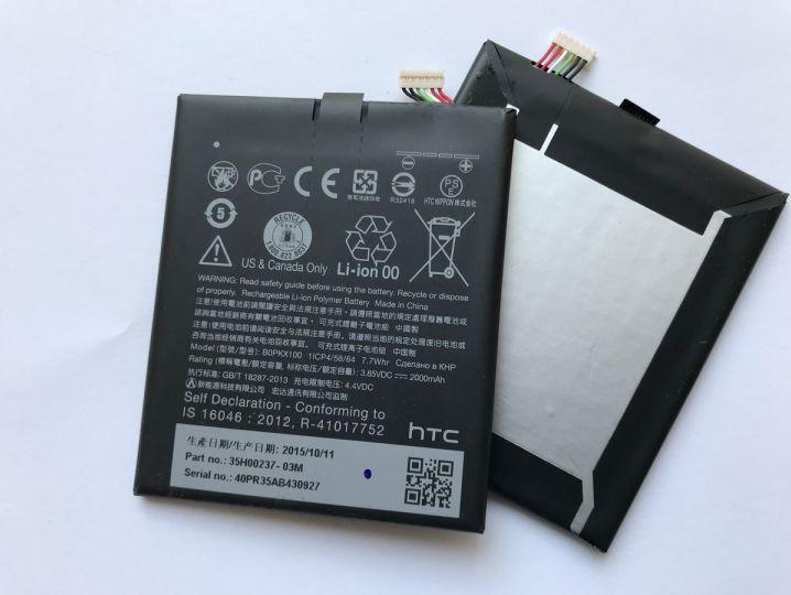 Батерия за HTC Desire 626G Plus Dual B0PKX100