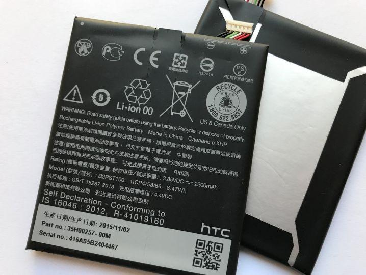 Батерия за HTC Desire 630 B2PST100