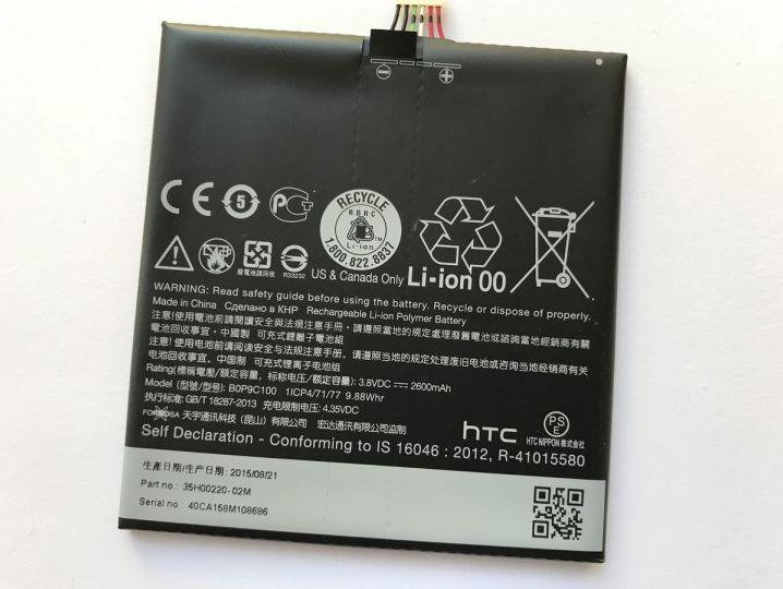 Батерия за HTC Desire 816 B0P9C100