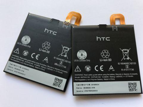 Батерия за HTC Google Pixel B2PW4100