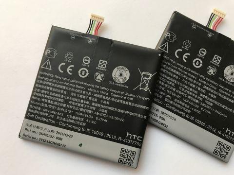 Батерия за HTC One A9 B2PQ9100