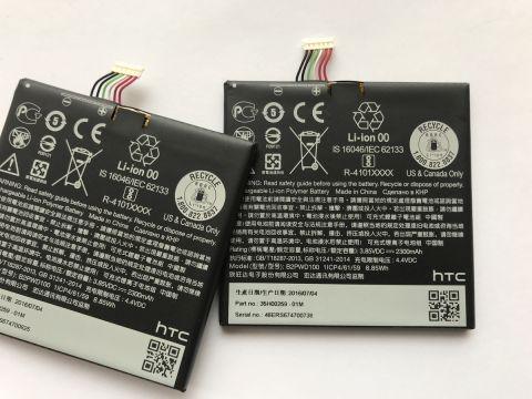 Батерия за HTC One A9s B2PWD100