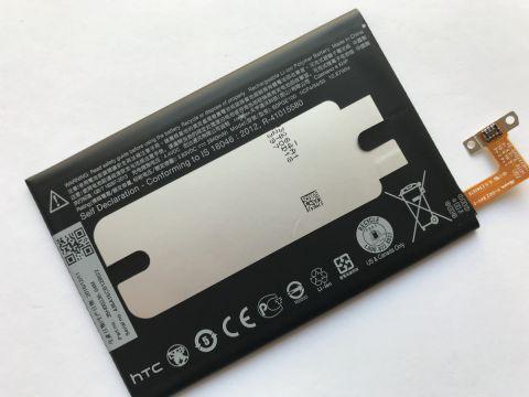 Батерия за HTC One M9 Plus B0PGE100