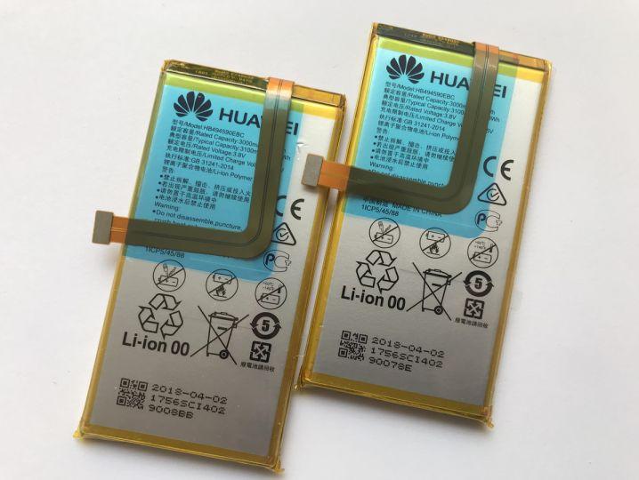 Батерия за Huawei Honor 7 HB494590EBC