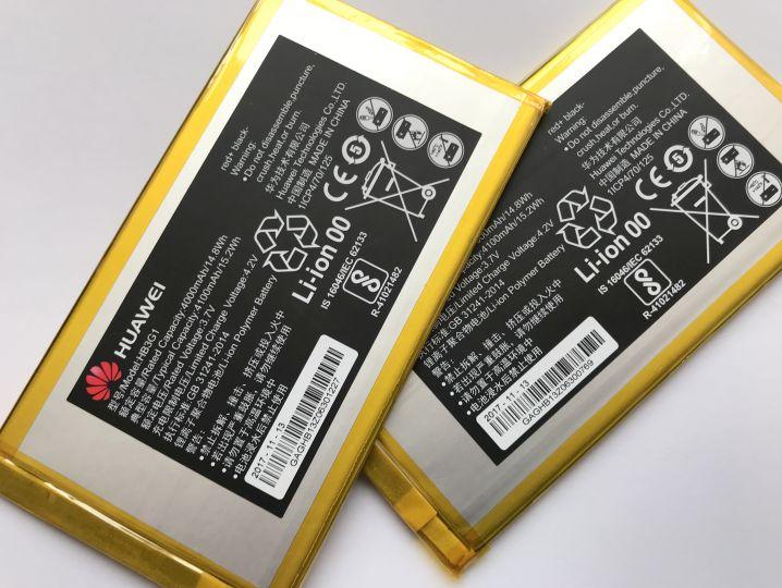 Батерия за Huawei MediaPad 7 Youth 2 HB3G1