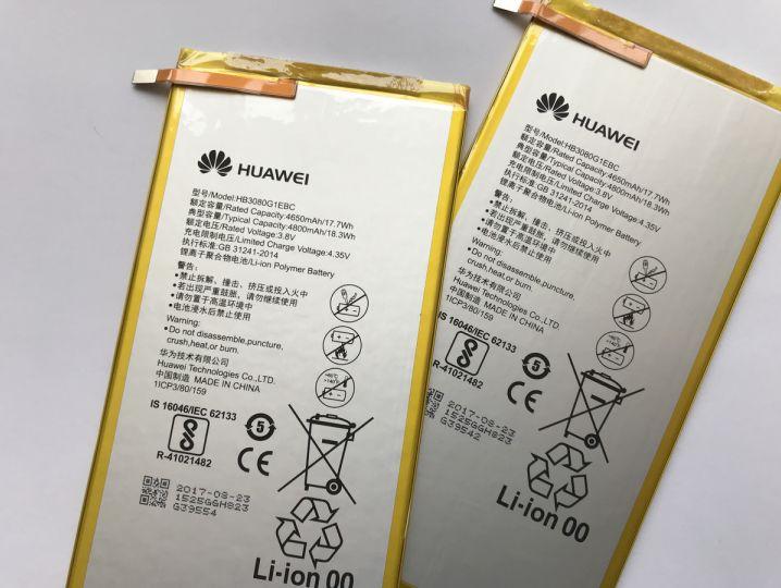 Батерия за Huawei MediaPad T1 10 HB3080G1EBC