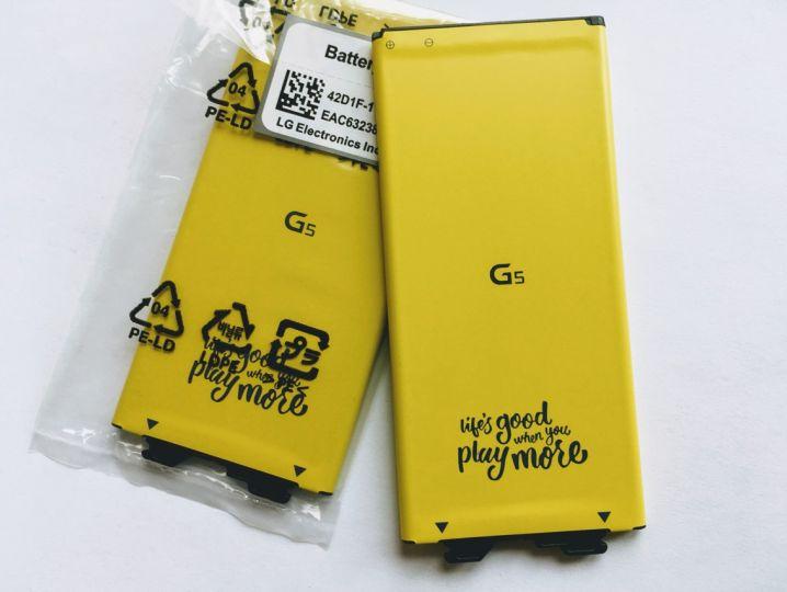 Батерия за LG G5 H860 Dual BL-42D1F