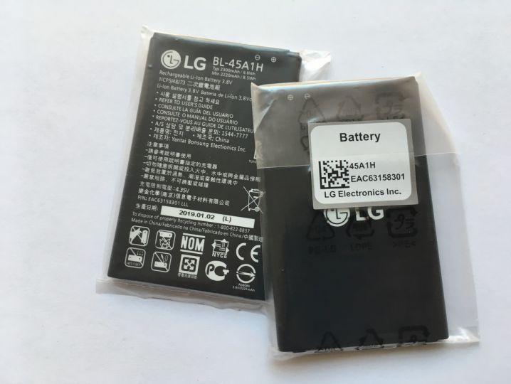 Батерия за LG K10 K420N BL-45A1H