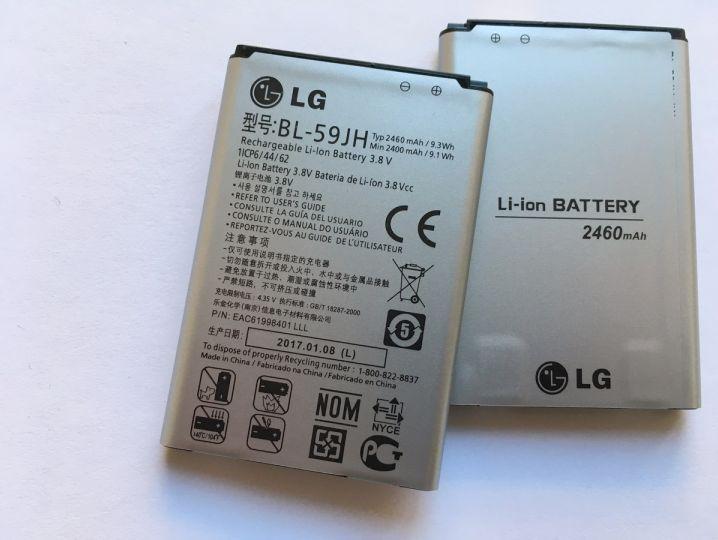 Батерия за LG Optimus L7 2 P710 BL-59JH