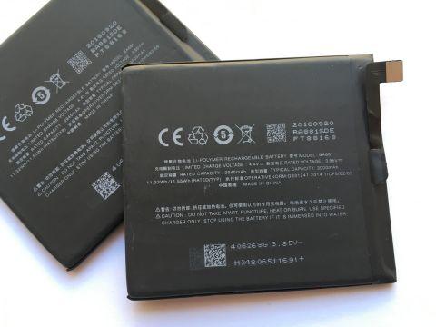 Батерия за Meizu 15 BA881