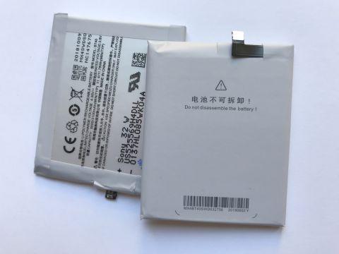 Батерия за Meizu MX4 BT40