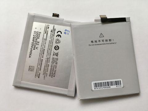 Батерия за Meizu MX4 Pro BT41
