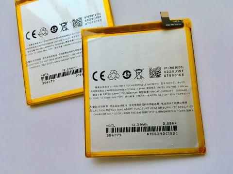 Батерия за Meizu U20 BU15