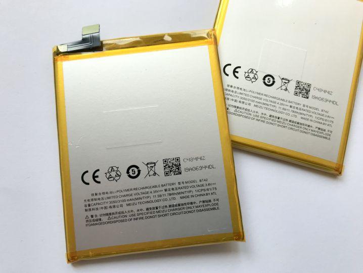 Батерия за  Miezu M1 Note BT42