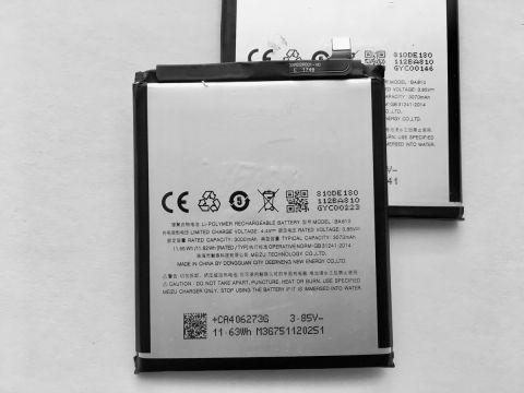 Батерия за  Miezu M8C BA810