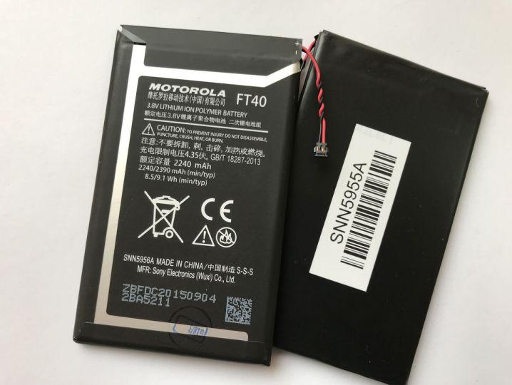Батерия за Motorola Moto E 2 XT1524 FT40