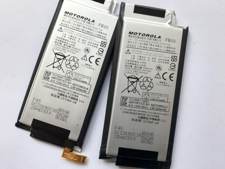 Батерия за Motorola Droid Turbo 2 FB55
