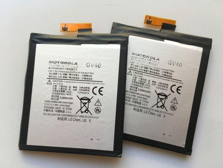 Батерия за Motorola Moto Z Force GV40