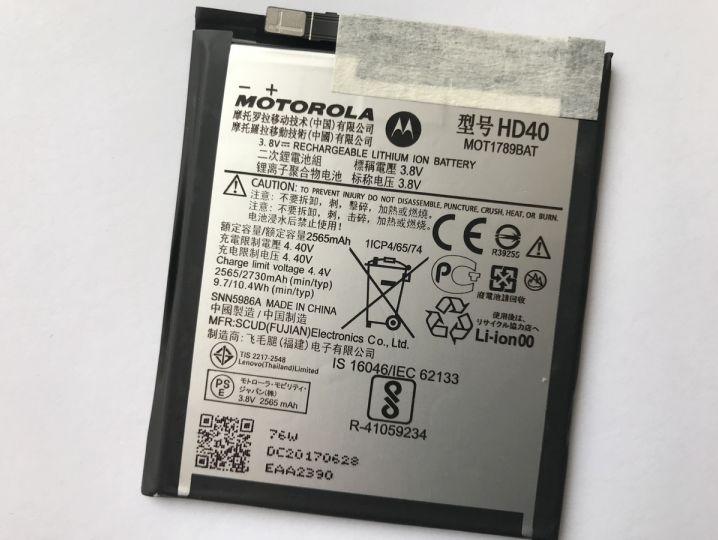 Батерия за Motorola Moto Z2 Force XT1789 HD40