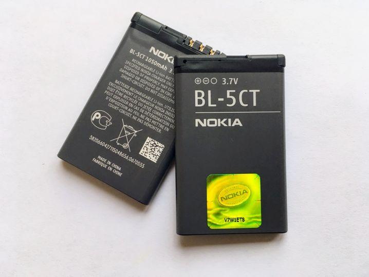 Батерия за Nokia C5-00 BL-5CT