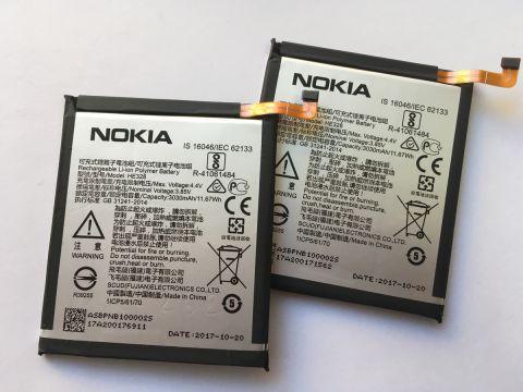 Батерия за Nokia 8 HE328