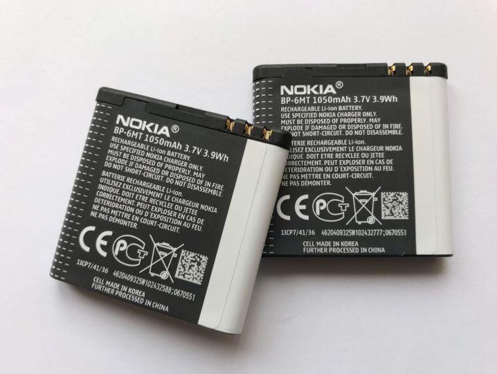Батерия за Nokia N81 BP-6MT