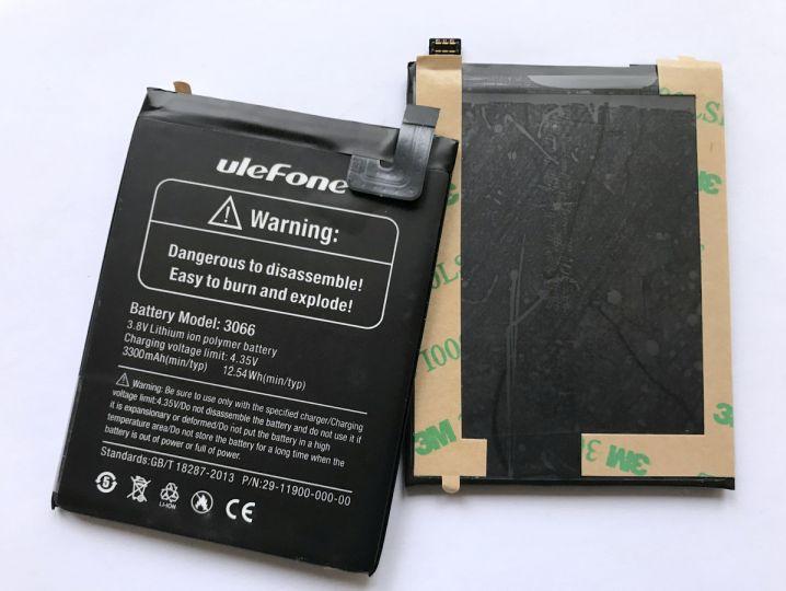 Батерия за Ulefone X