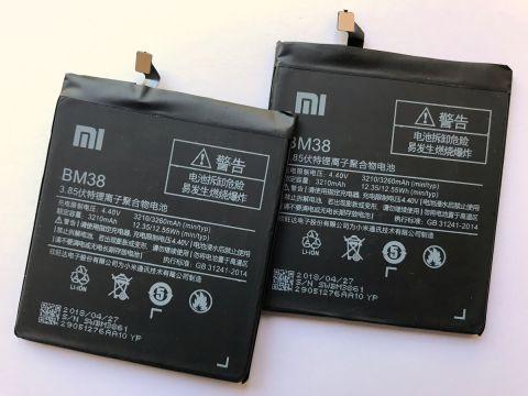 Батерия за Xiaomi Redmi 4S BM38