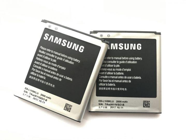 Батерия за Samsung Galaxy Express i8730 EB-L1H9KLU