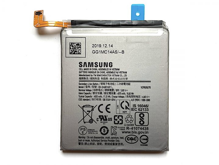Батерия за Samsung Galaxy S10 Lite G770F EB-BA907ABY