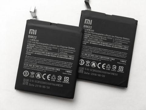 Батерия за Xiaomi Mi 5 BM22