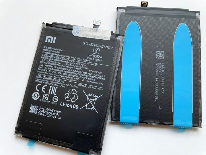 Батерия за Xiaomi Redmi 8A BN51