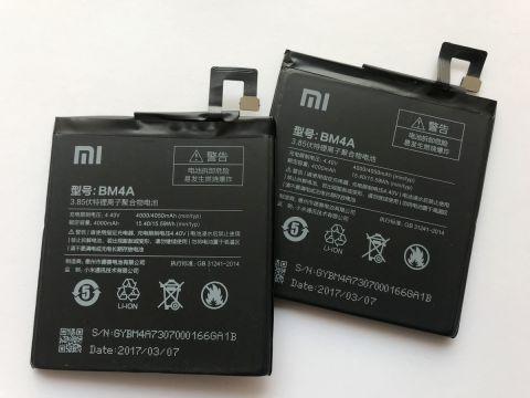 Батерия за Xiaomi Redmi Pro BM4A