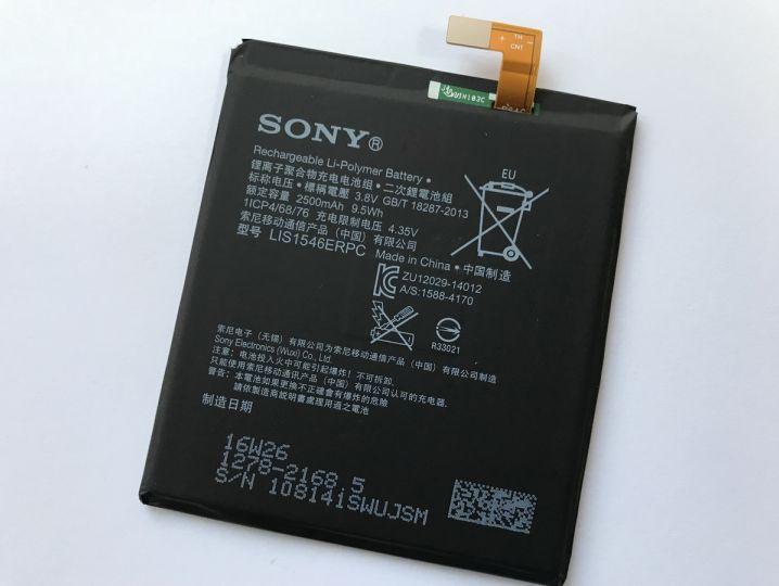 Батерия за Sony Xperia C3 Dual D2503 LIS1546ERPC