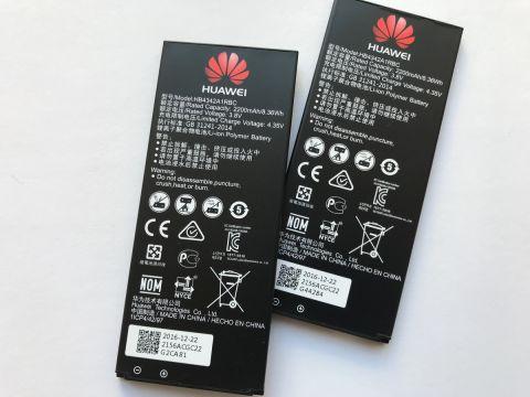 Батерия за Huawei Y5 2 HB4342A1RBC