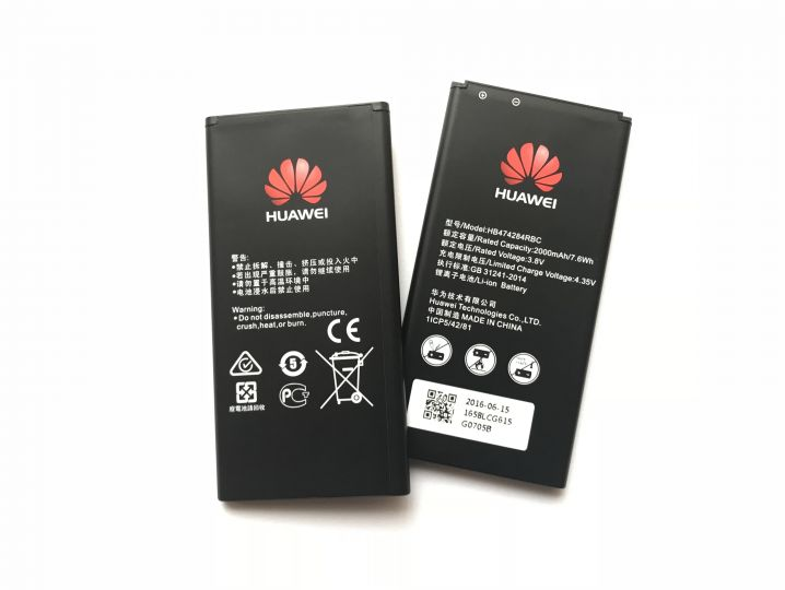 Батерия за Huawei Ascend Y635 HB474284RBC