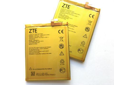 Батерия за ZTE Blade A610 466380PLV